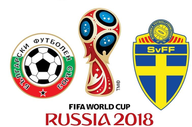 Bulgaristan İsveç